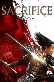ดาบแค้น บัลลังก์เลือด Sacrifice (2010)