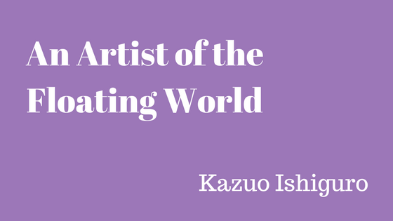 Book Review: An Artist of the Floating World