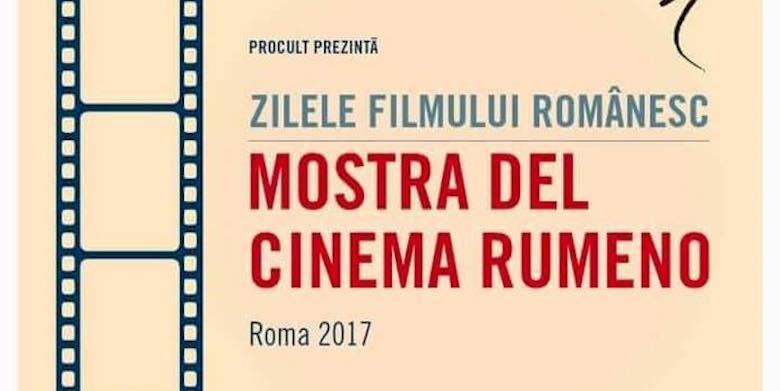 mostra del cinema rumeno