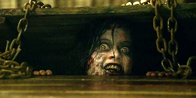 Image result for THE EVIL DEAD 2013