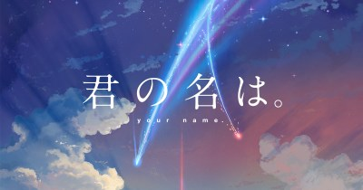 yourname