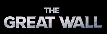 The Great Wall Universal Pictures logo