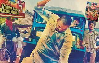 Gangs of Wasseypur Movie poster And Trailer 2012