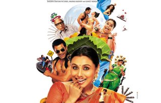 Aiyyaa Movie Poster 2012