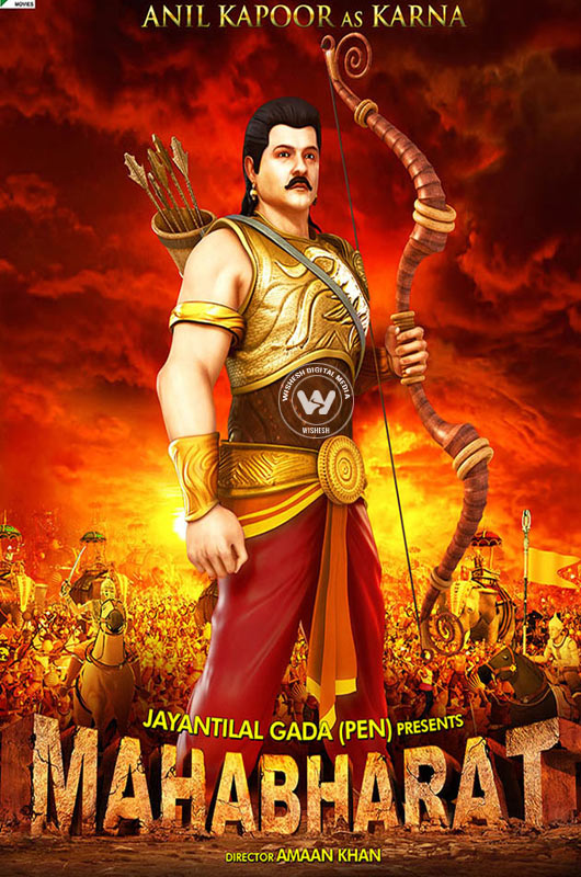 MAHABHARAT 3D ANIMATION MOVIE - Anil Kapoor