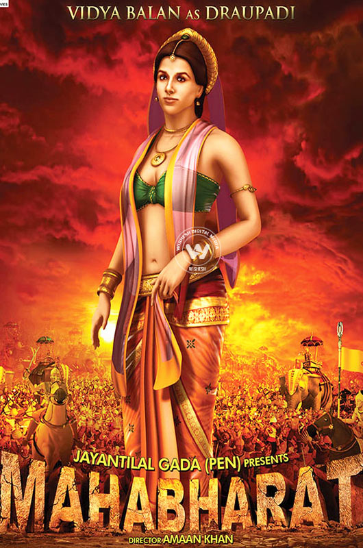 MAHABHARAT 3D ANIMATION MOVIE - Vidya Balan