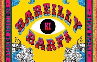 Bareilly Ki Barfi Poster 2- India Release 2017