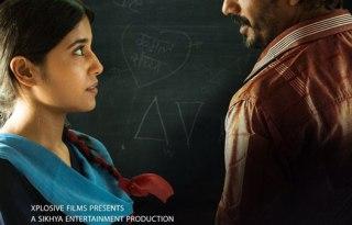 Haraamkhor Poster 2- India Release 2017