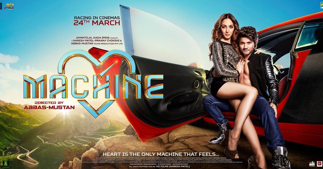 machine 2017 trailer