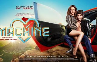 Machine Movie Poster 4 - India Release Date 2017
