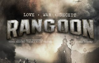 Rangoon First Look Poster Out Trailer on 6th Jan