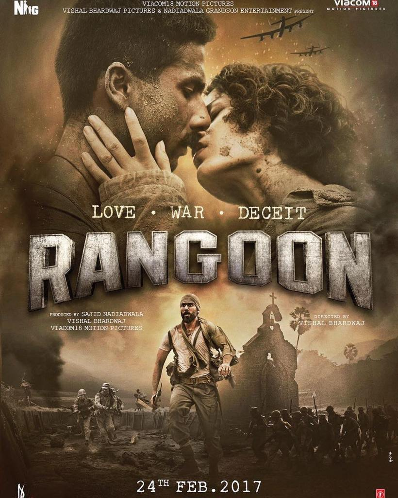 Rangoon Second Poster Out - Trailer on 6th January- India Release 2017