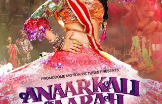 Anaarkali of Aarah Movie Poster 2 - India Release 2017