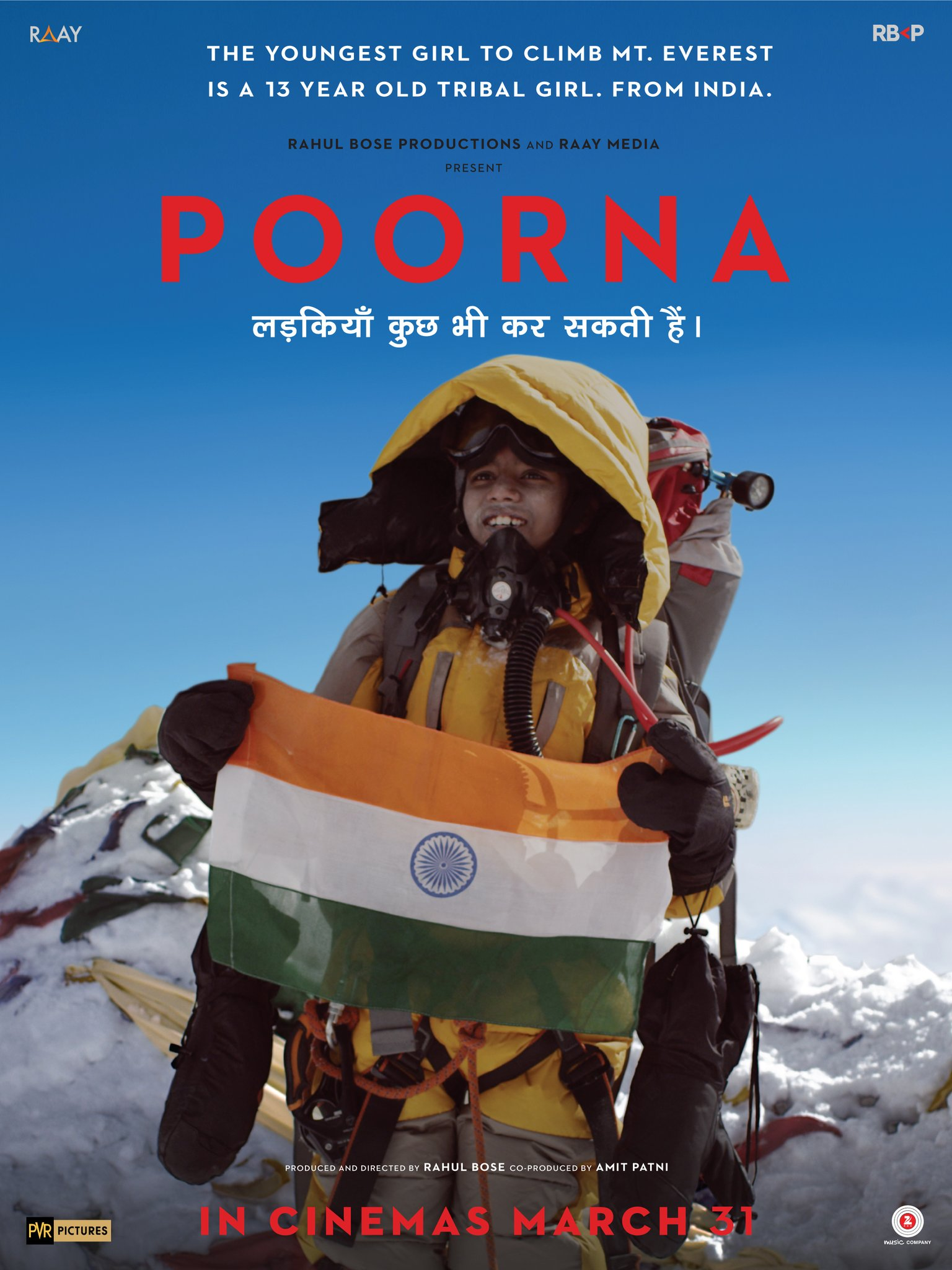 New Hindi Movei 2018 2019 Bolliwood: Poorna (2017) Movie Trailer, Cast And India Release Date