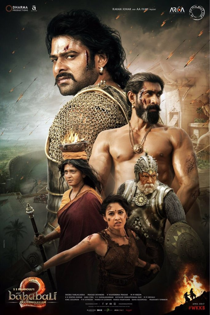 Baahubali 2- The Conclusion Movie Poster 3 - India Release 2017