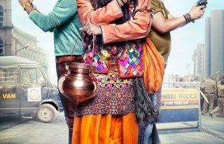 Bank Chor First Look Poster & Motion Poster