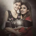 Maatr Movie Poster 2 - India Release 2017
