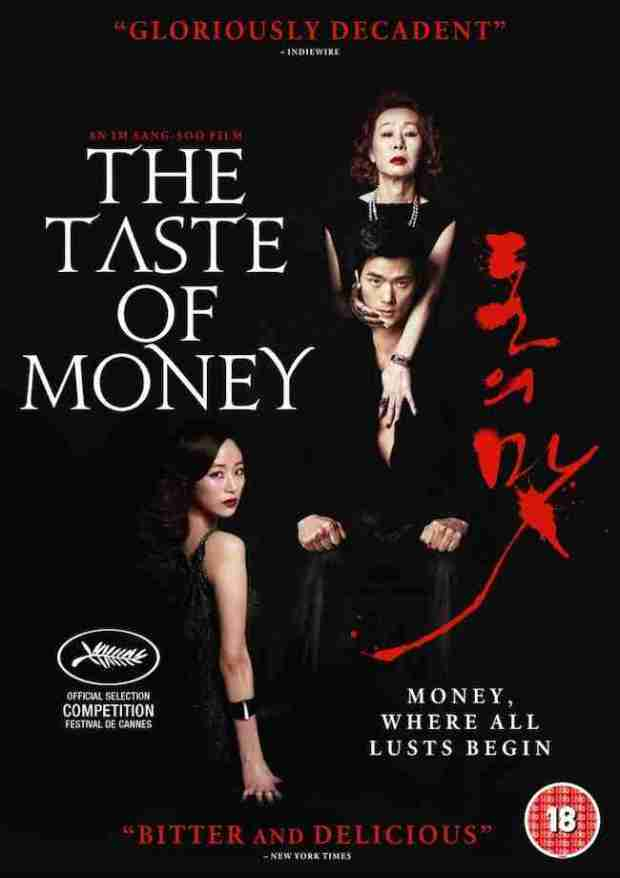 the-taste-of-money