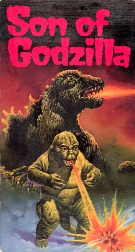 Son Of Godzilla  DVD Covers and Posters  17620  The