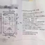 iPhone 7 planos con diseno
