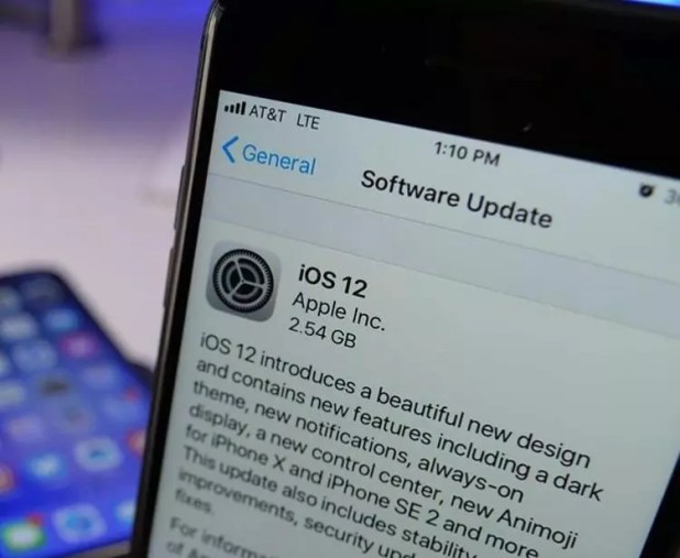 Versión Beta de iOS 12
