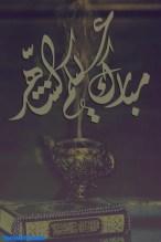 خلفيات رمضان