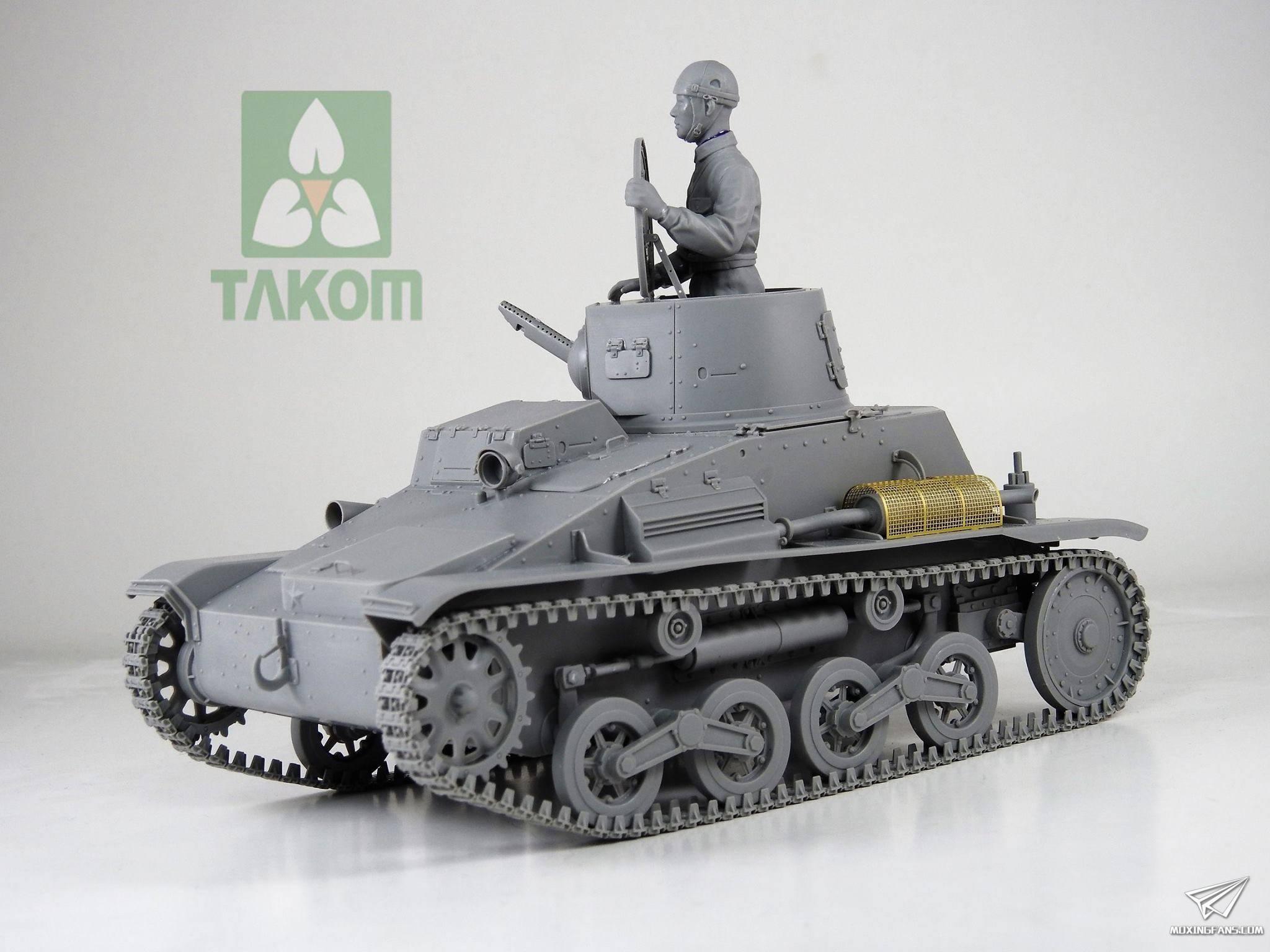 【三花】1/16 日本陸軍九四式輕裝甲車官方素組圖更新_靜態模型愛好者--致力于打造最全的模型評測網站