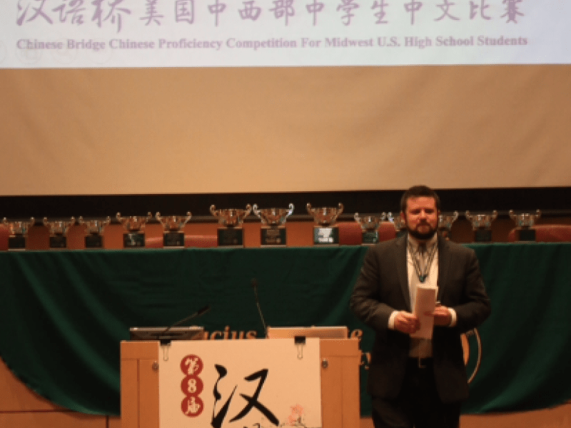 Keynote Speaker for Midwest China Bridge Chinese Proficiency Competition for U.S. High School Students