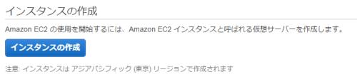 ec2_02