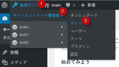 2016-02-02_14h38_49
