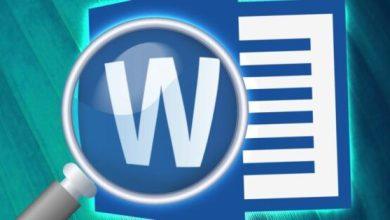 Photo of 10 fonctionnalités cachées de Microsoft Word qui vous faciliteront la vie