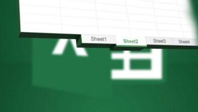 Photo of Comment utiliser les onglets de feuille de calcul dans Microsoft Excel