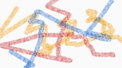 Photo of Google Canvas est une application de dessin pour Doodles