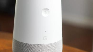 Photo of Examen de Google Home