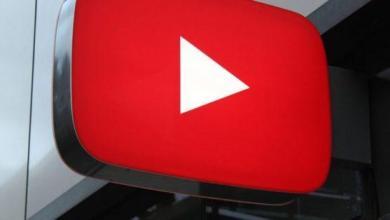 Photo of 5 astuces YouTube pour briser les restrictions et rendre YouTube encore plus amusant