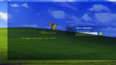Photo of 5 conseils pour réinitialiser le mot de passe administrateur sous Windows XP