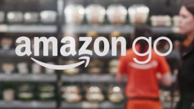 Photo of 5 sources en ligne pour les codes promotionnels et coupons Amazon