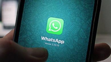 Photo of Comment écouter des messages audio WhatsApp en secret (aucun casque requis)