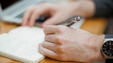 Photo of Comment écrire un livre électronique: tout ce dont vous aurez besoin