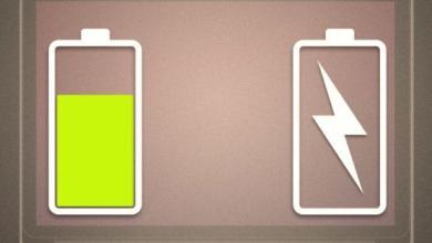 Photo of Devez-vous laisser votre ordinateur portable branché tout le temps?