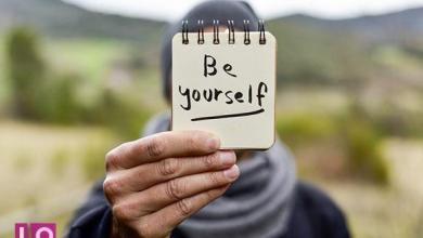 Photo of 15 citations courageuses pour vous inspirer à être vous-même