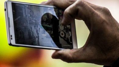 Photo of Construire le smartphone parfait