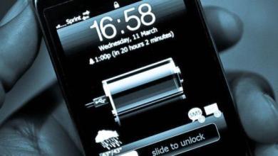 Photo of 4 conseils pour augmenter les vitesses de chargement des smartphones