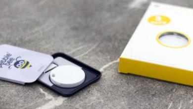 Photo of Ne perdez rien: examen et cadeau de Pebblebee Tracker