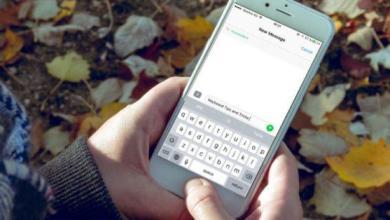 Photo of 11 conseils et astuces essentiels pour le clavier pour iPhone et iPad