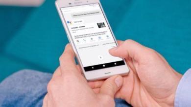 Photo of 3 façons de lire du texte à haute voix sur Android
