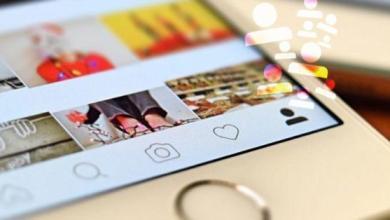 Photo of 8 astuces pour obtenir plus de vrais abonnés Instagram