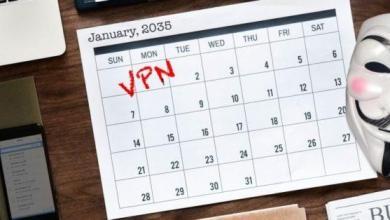 Photo of Alors que la confidentialité en ligne se détériore, quel est l'avenir des VPN?