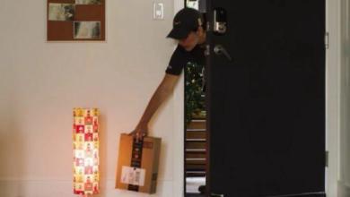 Photo of Amazon Key permet aux courriers d'entrer dans votre maison