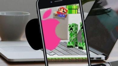 Photo of Apple prend le pas sur la réalité augmentée avec ARKit